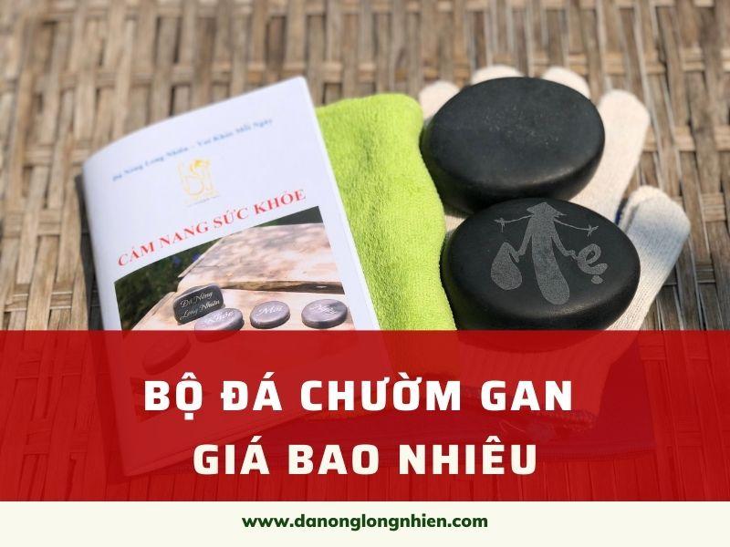 da-chuom-gan-gia-bao-nhieu